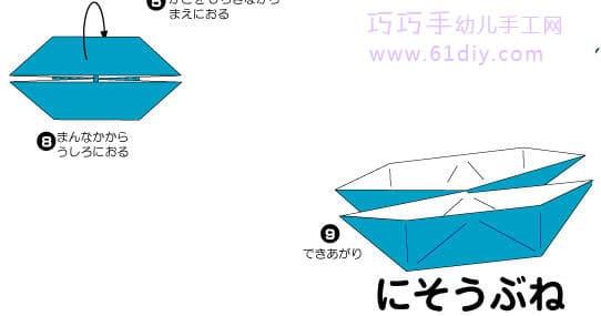 各种船的折法
