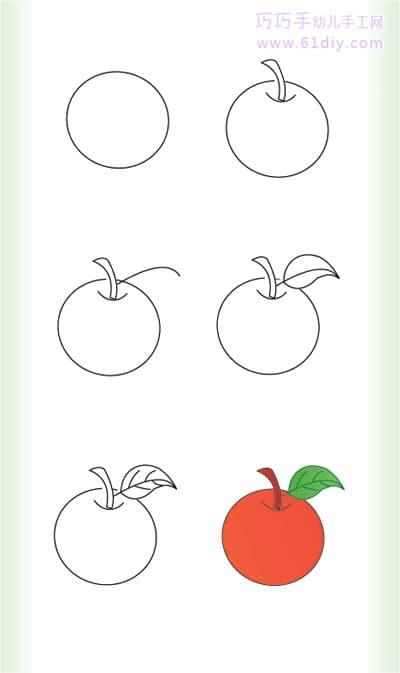 苹果树的画法步骤图解