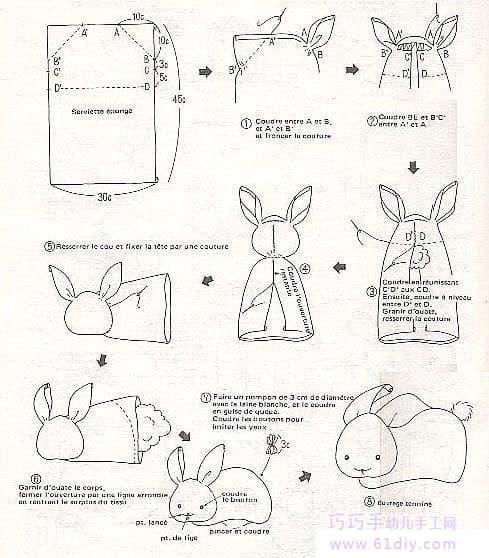 超级可爱的毛巾兔子手工教程