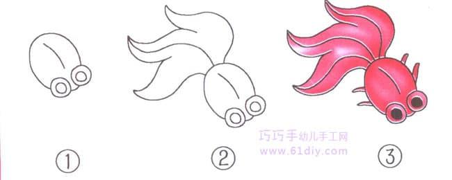 幼儿绘画——金鱼简笔画