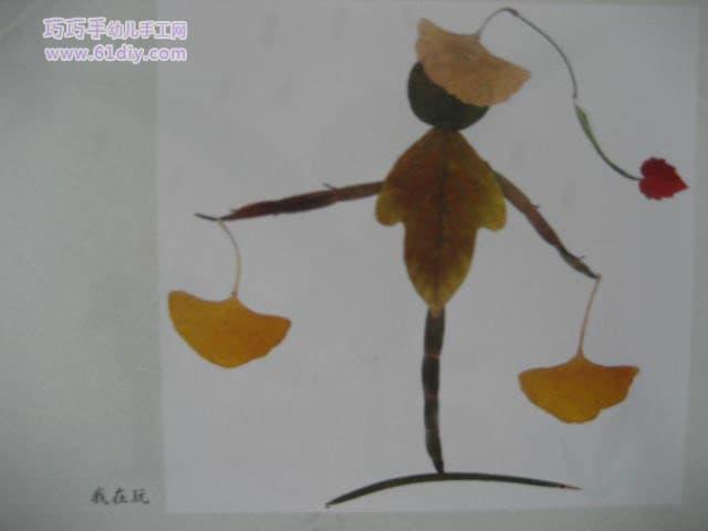 精美的树叶贴画作品欣赏(43)图片