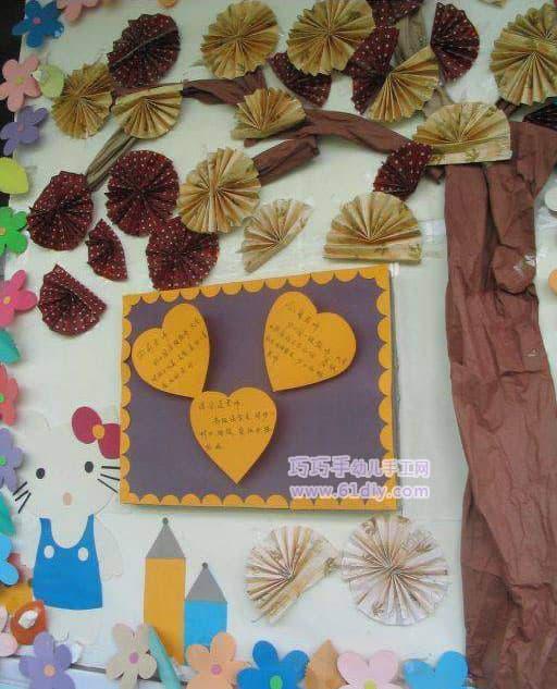 描写秋天手工贴画图片 儿童创意手工豆贴画图,秋天的景色画