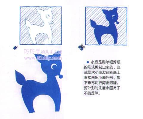 动物剪纸(转)
