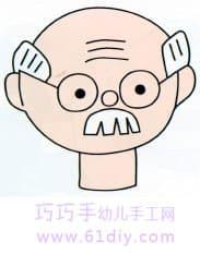 老爷爷头像的简笔画