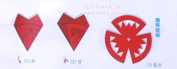 61diy巧巧手幼儿手工网(my61diy)  点击查看三角折剪的折法