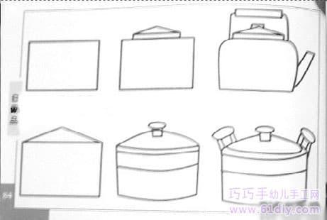 茶壶和锅的简笔画