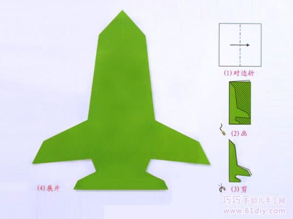 幼儿小班手工 飞机剪纸 61diy巧巧