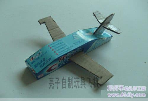 牙膏盒自制飞机玩具5