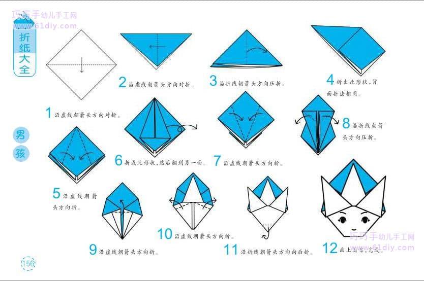 幼儿趣味折纸_幼儿趣味手工折纸_幼儿趣味折纸 图