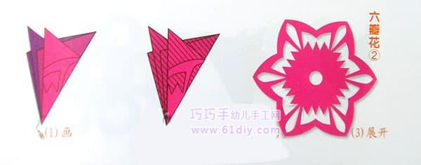 花的剪纸教程——六瓣花(六角折剪)