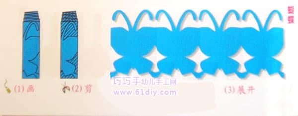 蝴蝶剪纸(平行连续折剪)_巧手剪纸_巧巧手幼儿手工网