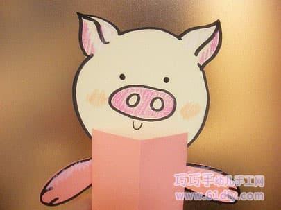 立体猪头折纸图解