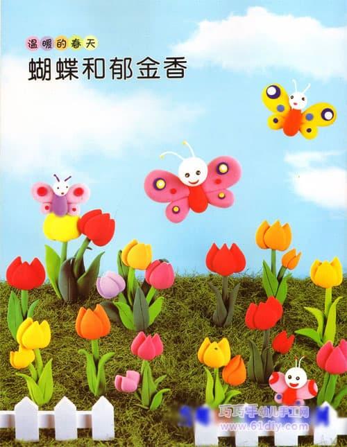 郁金香和蝴蝶(彩泥制作)