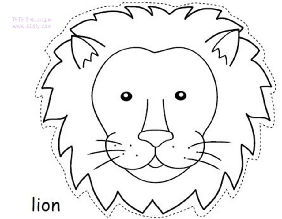 可爱卡通狮子简笔画