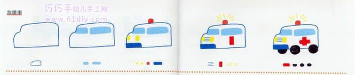救护车的画法_交通工具简笔画