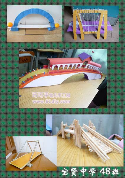 小朋友们手工制作的桥(11)