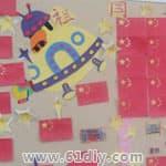 幼儿园环境布置教程 - bbfish - 宝宝乐园 幼儿手工 育儿