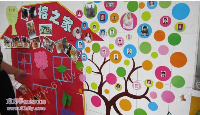 幼儿园环境布置——七彩树