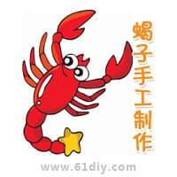 幼儿园亲子手工——动物篇 - bbfish - 宝宝乐园 幼儿手工 育儿