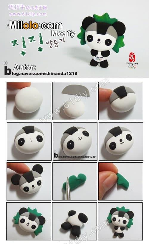 福娃晶晶手工制作(黏土教程)