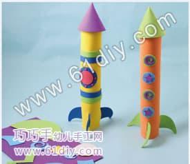 卷纸芯手工制作火箭
