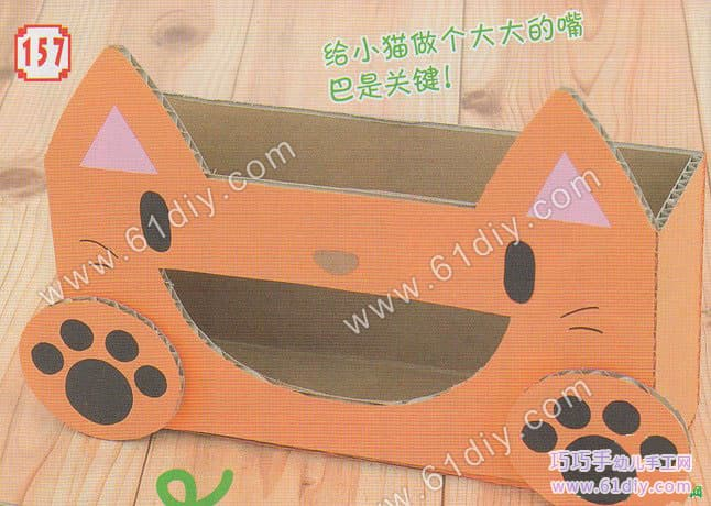 卡通小猫纸巾盒手工制作(废旧纸箱)