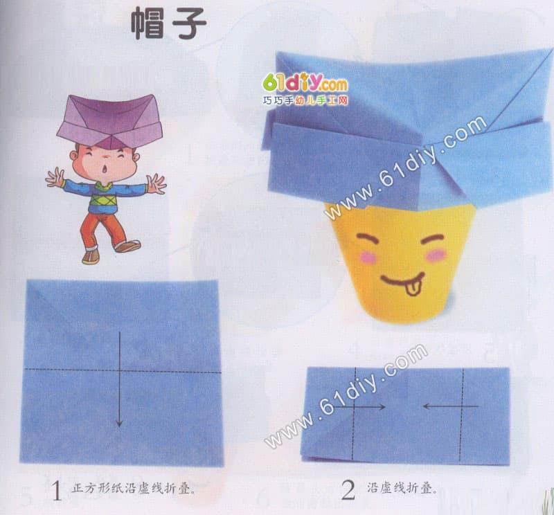 小动物纸帽子制作