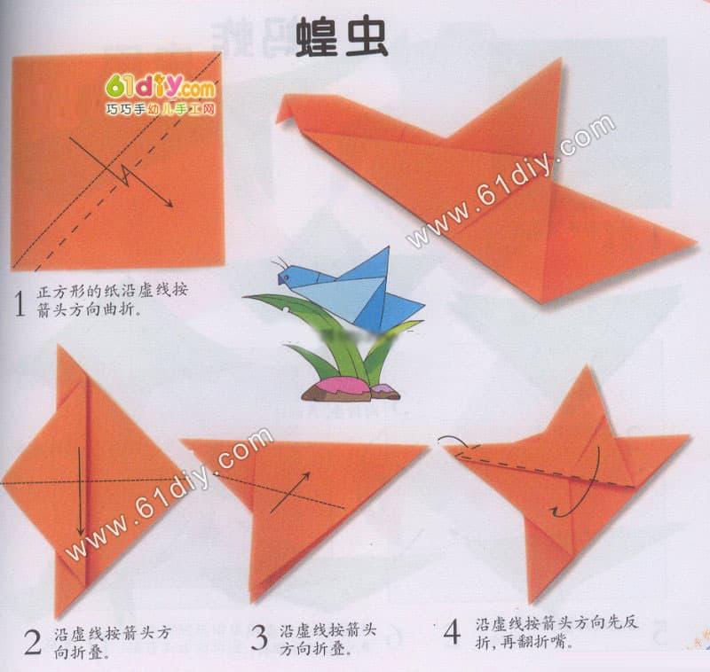 蝗虫折纸方法_益智折纸_巧巧手幼儿手工网