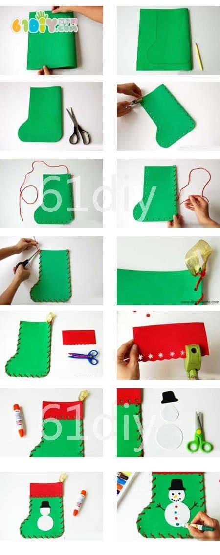 圣诞袜手工制作教程_趣味布艺_巧巧手幼儿手工网