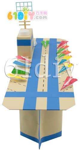 牛奶盒手工制作航母_纸盒手工