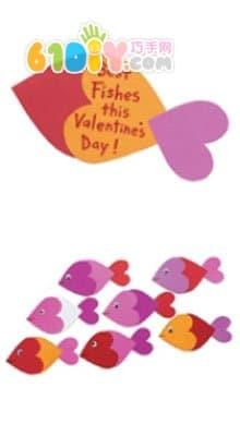 幼儿手工——爱心鱼卡片制作