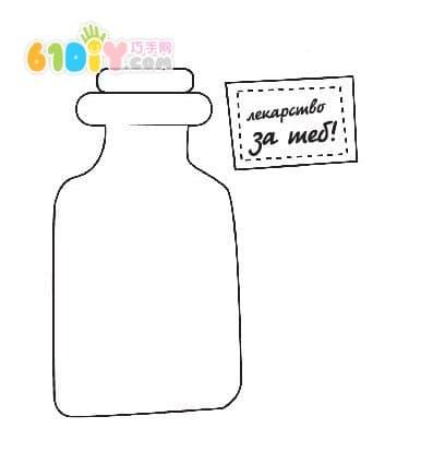 许愿瓶卡片手工制作_精彩贴画_巧巧手幼儿手工网