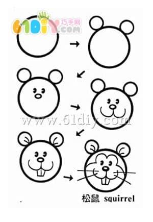 圆形变变变——松鼠_动物简笔画_巧巧手幼儿手工网