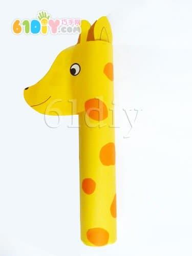 保鲜膜筒手工制作长颈鹿