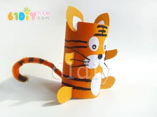卷纸芯动物手工 小老虎