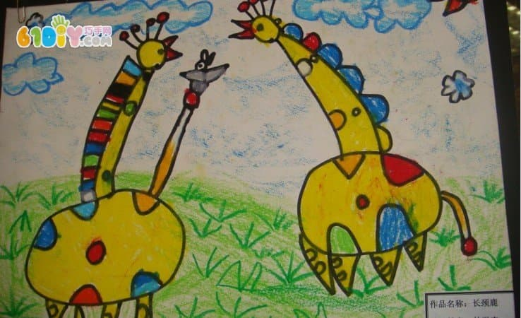 水彩笔画作品——长颈鹿