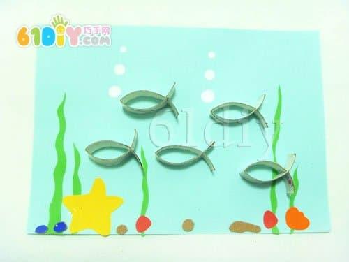 卷纸芯小鱼贴画 手工 海底世界 纸筒手工 巧巧