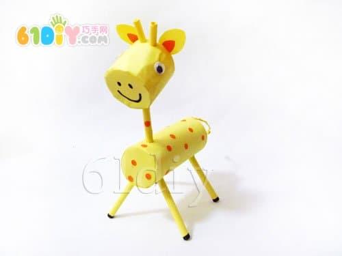 卷纸芯手工制作长颈鹿