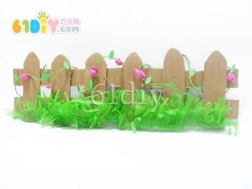 硬纸板手工制作装饰栅栏