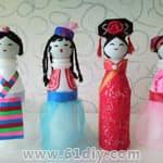 瓶子手工制作少数民族娃娃图片