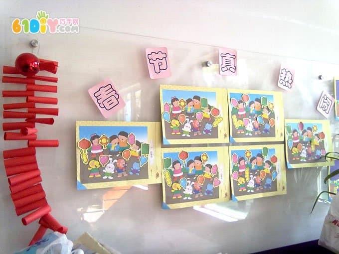 幼儿园环保主题墙布置图片展示_幼儿园环保主题墙 ...