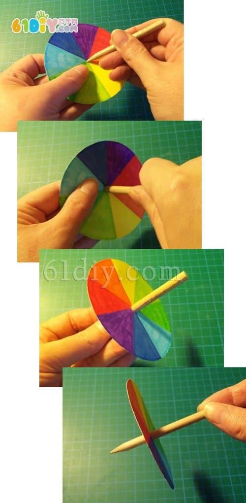 儿童玩具手工——自制五彩陀螺