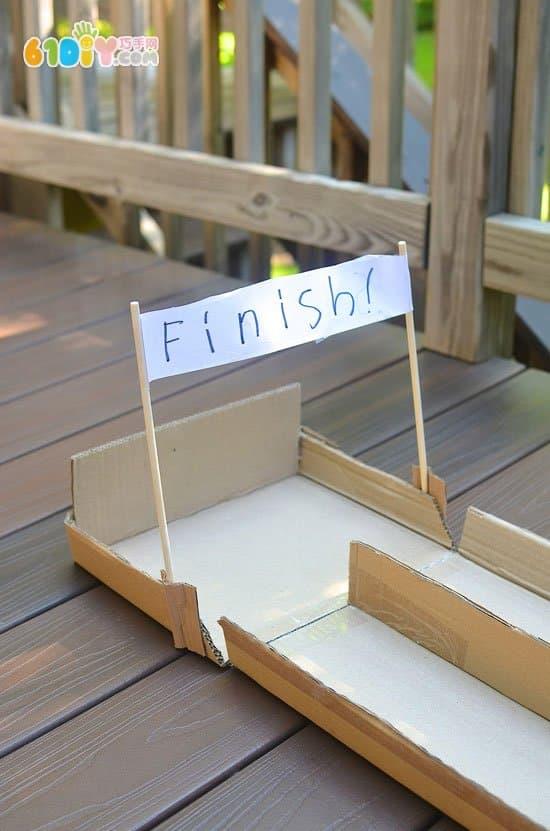 纸箱制作玩具赛车跑道