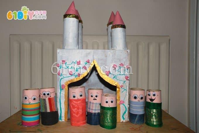 my kids 创意diy: 儿童纸筒手工---我的一家图片