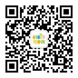 关注本站微信公众号:61DIY巧巧手幼儿手工网