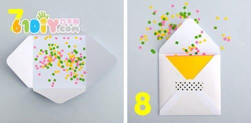 小学生手工制作信封
