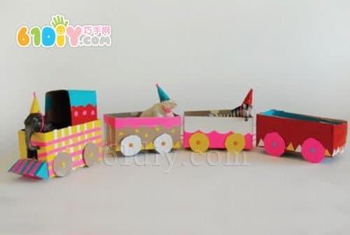 儿童手工制作纸盒小火车