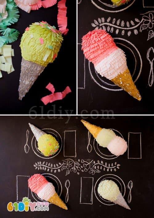 夏天diy制作蛋卷冰淇淋