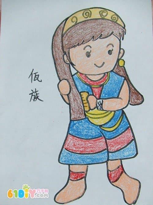 56个民族卡通简笔画 彩色版 8