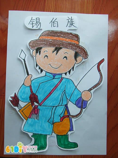 56个民族卡通简笔画 彩色版 4